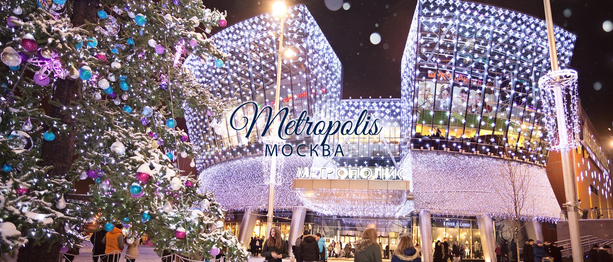 metropolis_ru