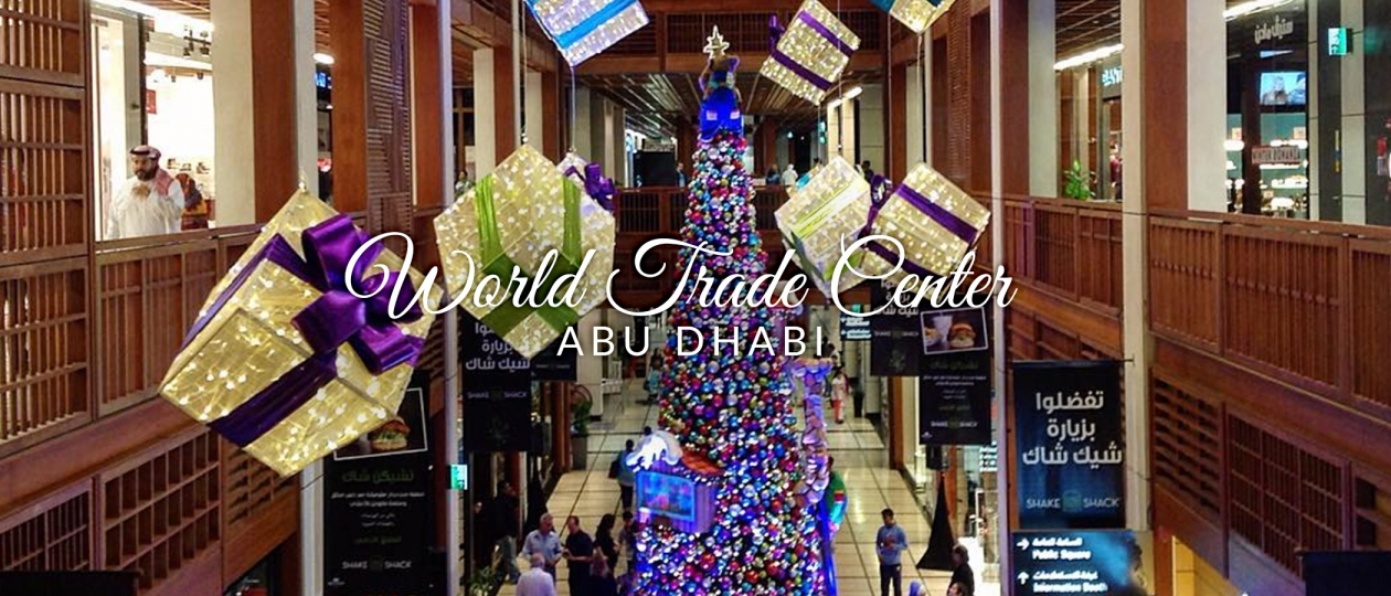 baner_world_trade_center_abu_dhabi